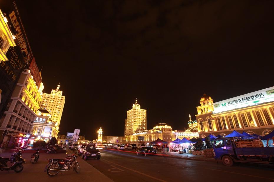 【满洲里】这个边境城市越夜越美丽 - 海军航空兵 - 海军航空兵