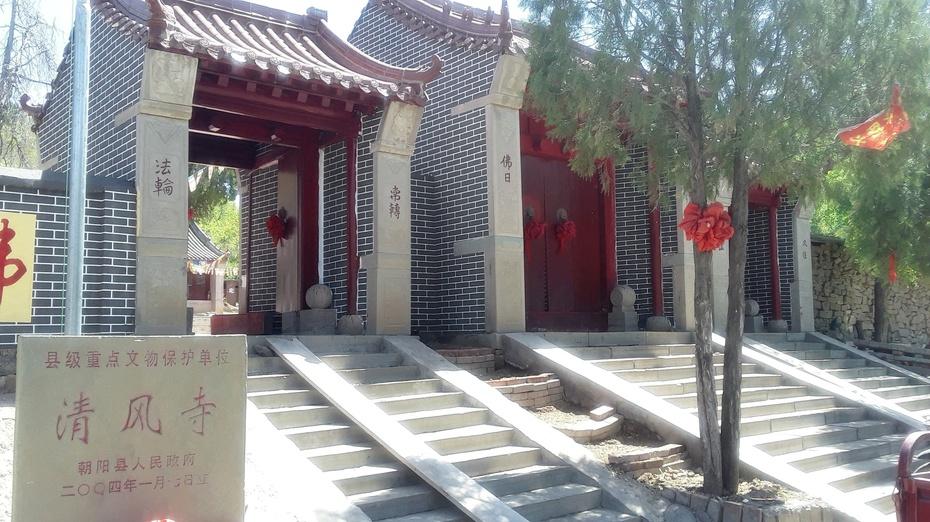 寺院之:清风寺 - 淡淡云 - 淡淡云