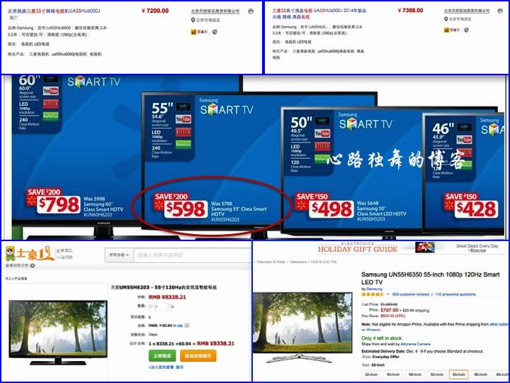 黑色星期五美电器价格低中国一半(组图) - xiaofeizhe2678 - xiaofeizhe2678的博客