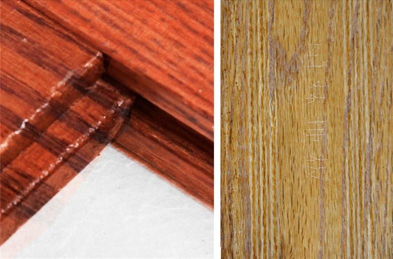 实木地板消费误区详解之厚度 - 国林地板 - 国林木业的博客