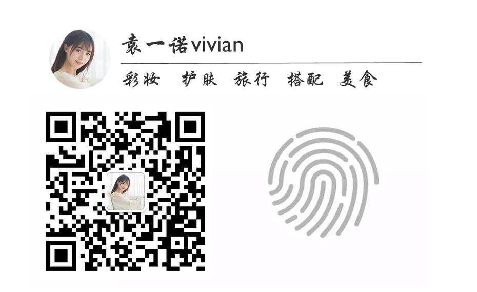 【袁一诺vivian】初夏韩系妆容眼妆篇 - 小一 - 袁一诺vivian