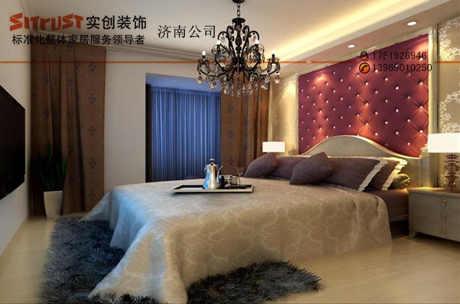 装饰装修-中海国际社区92平米-简约欧式风格装修案例效果图-