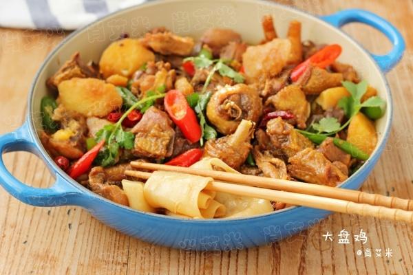详细多图教你做超级好吃的【大盘鸡】【裤带面】 - 慢美食 - 慢 美 食