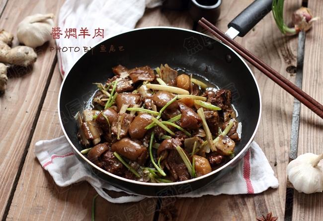 酱焖羊肉---南北通吃的冬日暖身下饭菜 - hanwa - 心.灵.的家园