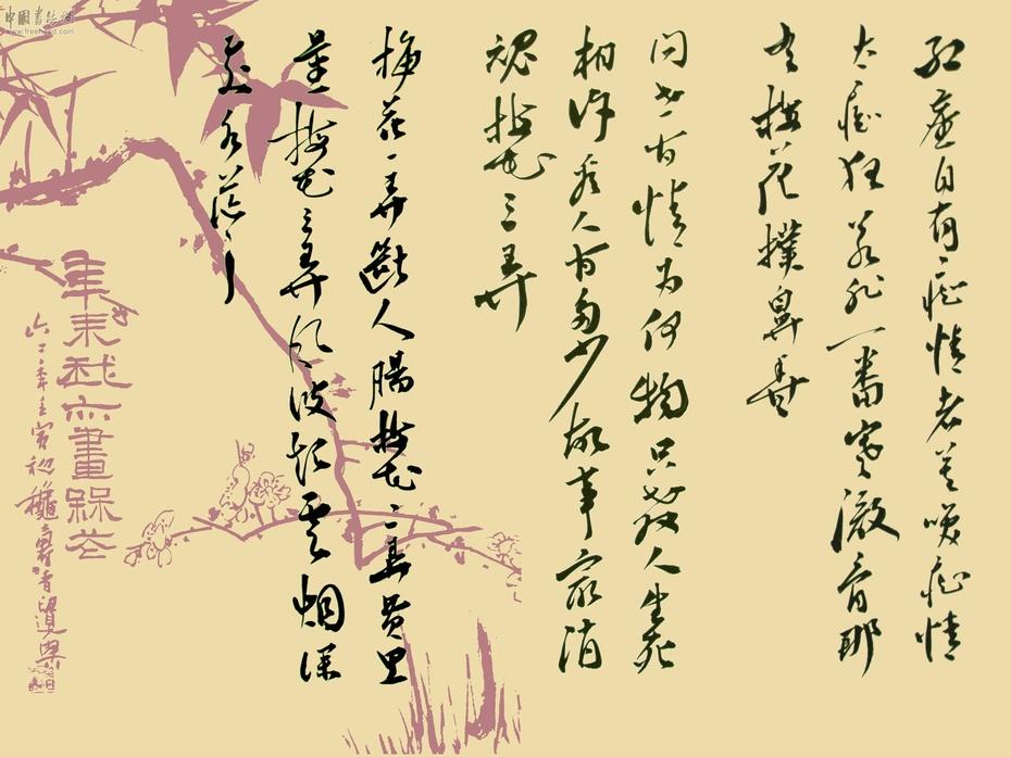三弄》,又名《梅花引》、《梅花 琴曲的乐谱最早见于《神奇秘谱》