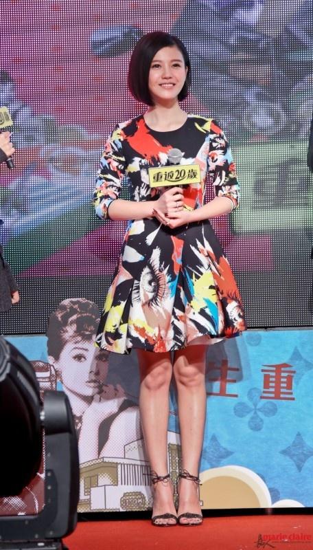 杨子珊吴中天甜蜜宣布婚讯 会穿衣的女人最好命! - 嘉人marieclaire - 嘉人中文网 官方博客
