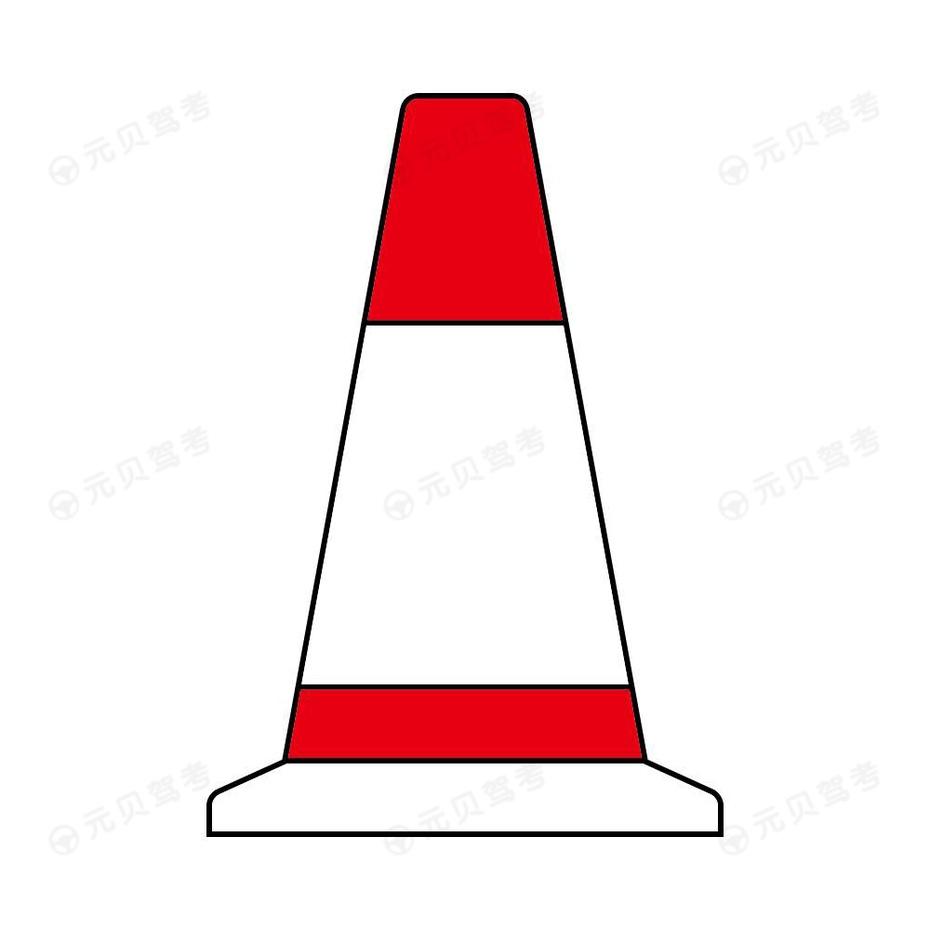 锥形交通标2