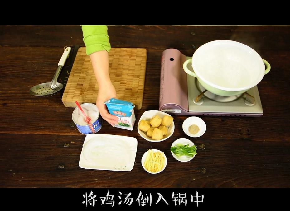 在吃生煎包时你肯定喝过这碗汤!绝配! - 蓝冰滢 - 蓝猪坊 创意美食工作室