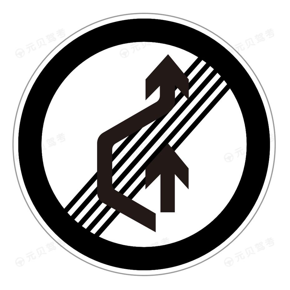 解除禁止超车