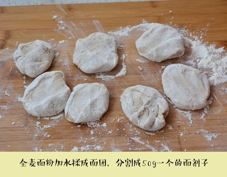 你知道如何做出用油少,而且外皮很劲道的馅饼么? - 蓝冰滢 - 蓝猪坊 创意美食工作室