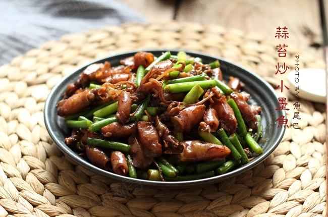 蒜苔炒小墨鱼----甘香咸鲜的家乡味 - 慢美食博客 - 慢美食博客