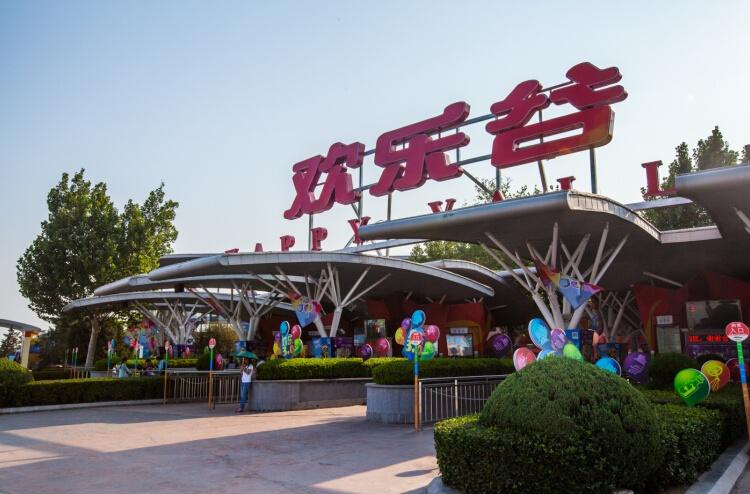 北京欢乐谷----繁华都市开心地