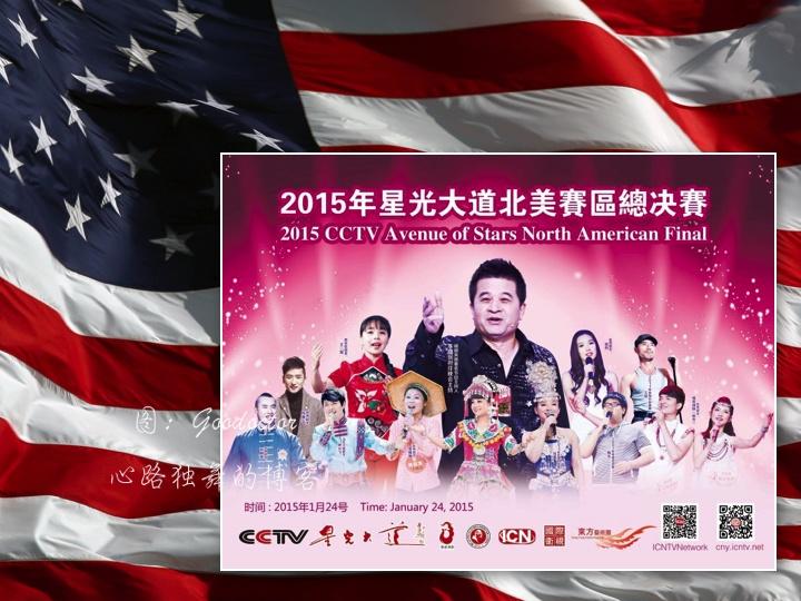 司马南涉嫌违反美国移民法? - 刘植荣 - 刘植荣的博客