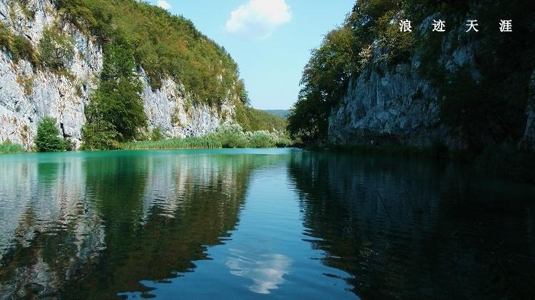 堪比九寨沟的克罗地亚美景 - H哥 - H哥的博客