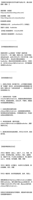 顺口答二二四四 - yushunshun - 鱼顺顺的博客