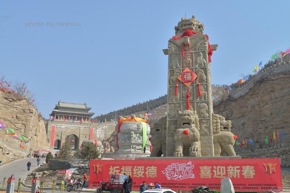 陕北风情(17)—— 三十里铺村_图1-16
