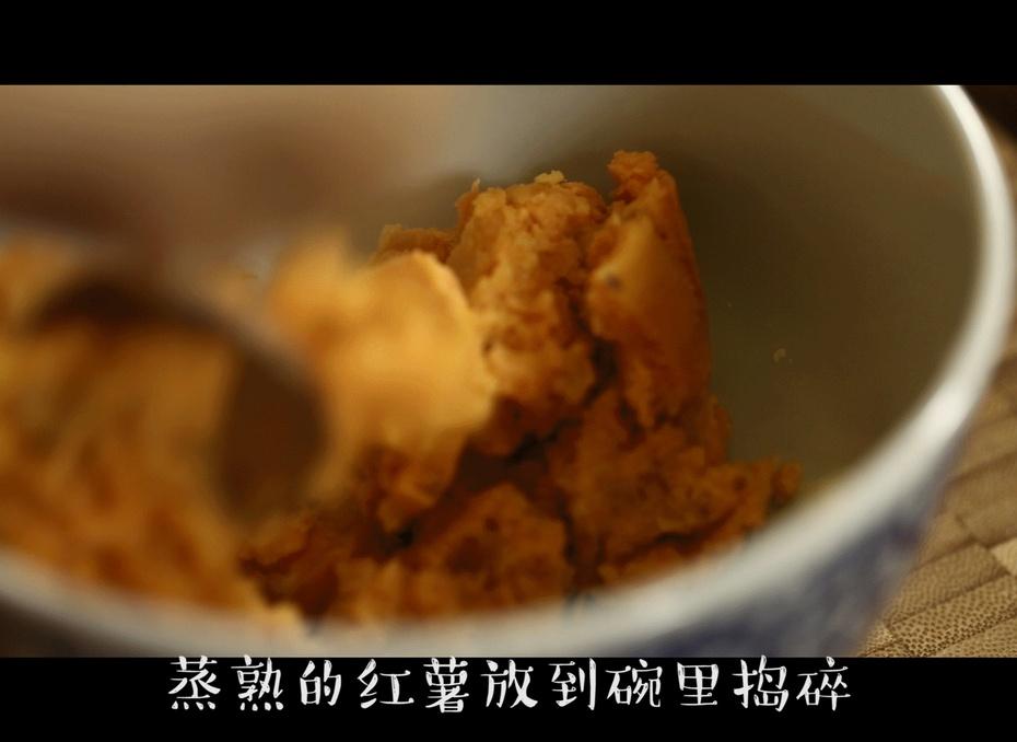 你知道红薯的最新吃法是什么嘛? - 蓝冰滢 - 蓝猪坊 创意美食工作室