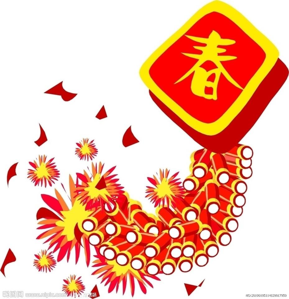 2018春节公众号素材