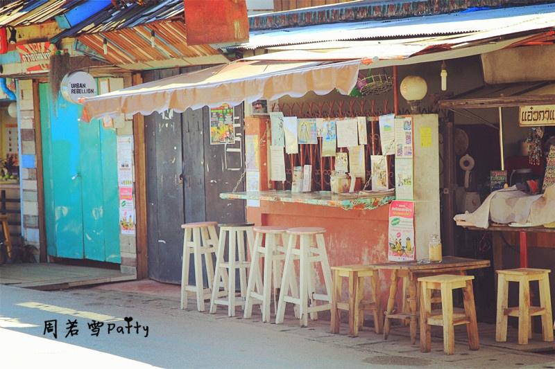 【周若雪Patty】泰国行——Pai县粗犷的老城区 - 周若雪Patty - 周若雪Patty