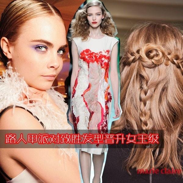 不同样式的婚纱与发型搭配法则 - 嘉人marieclaire - 嘉人中文网 官方博客