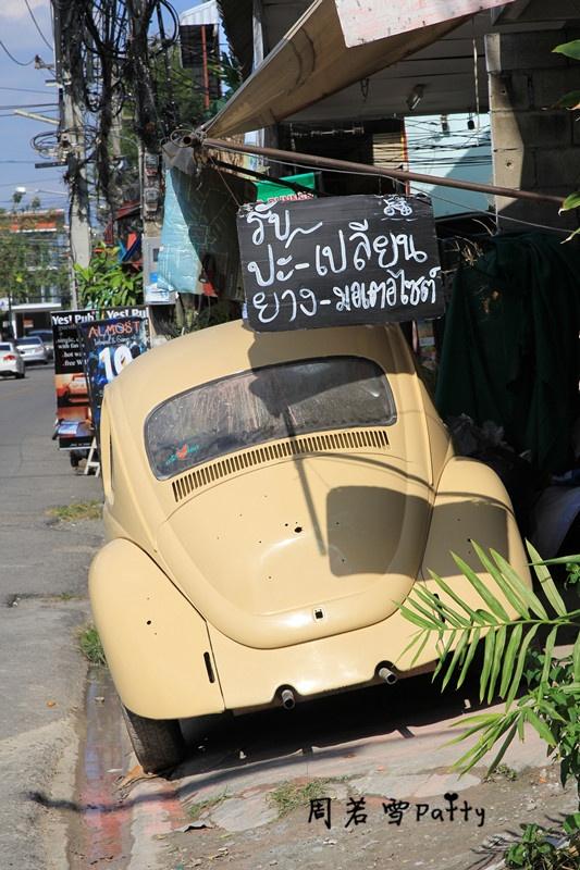 【周若雪Patty】泰国行——清迈发呆闲逛的不二之选 - 周若雪Patty - 周若雪Patty