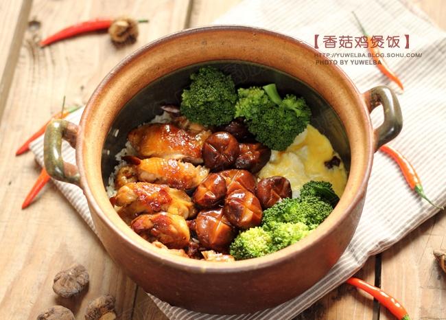 香菇鸡煲仔饭--寒冬里最受欢迎的米饭 - 慢生活美食客 - 慢生活美食客