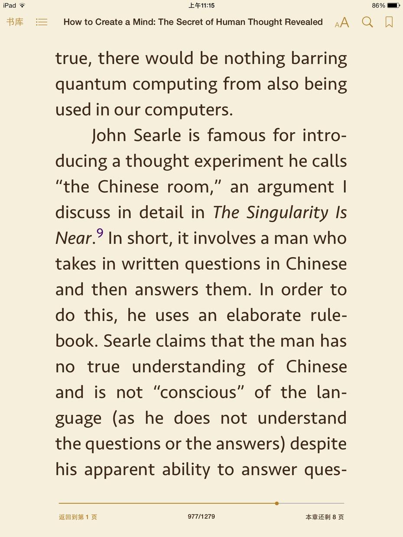 冬至 煲汤 介绍一位思想家 中世纪手相学版本研究 1159-1666 - 汪丁丁 - 汪丁丁的博客