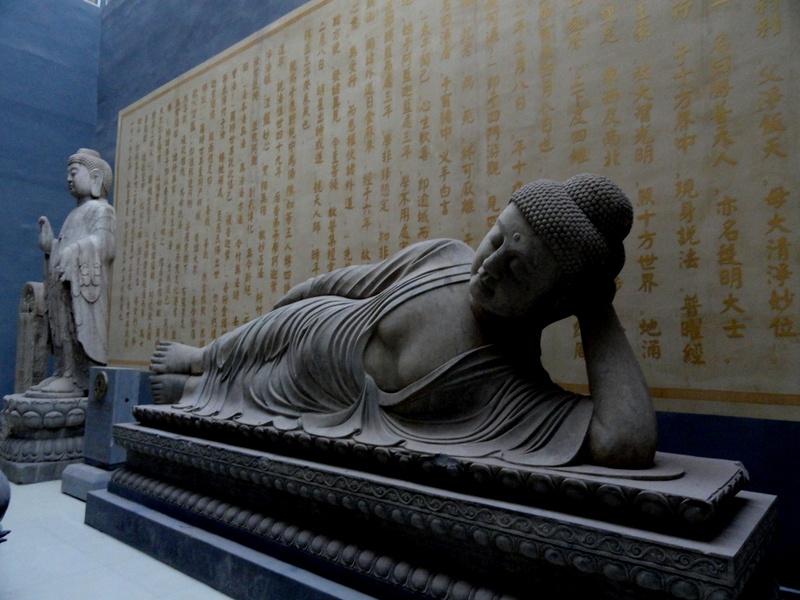 山东临淄:大顺文化博物馆 - 余昌国 - 我的博客