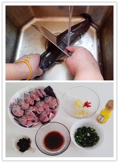豉汁蒸鲶鱼 - 慢美食 - 慢 美 食