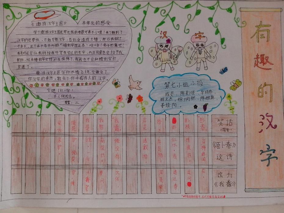 文字的小报-杨广为争太子位讨好母亲 亲手掐死自己的子女