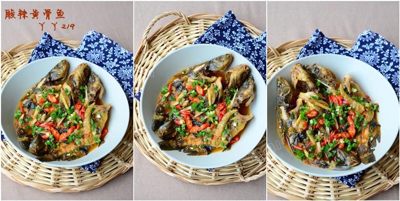 酸辣爽滑的烹鱼法——【酸辣黄骨鱼】 - 慢生活美食客 - 慢生活美食客
