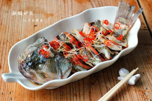 绝对拉风的宴客菜【麒麟鲈鱼】 - 慢生活美食客 - 慢生活美食客