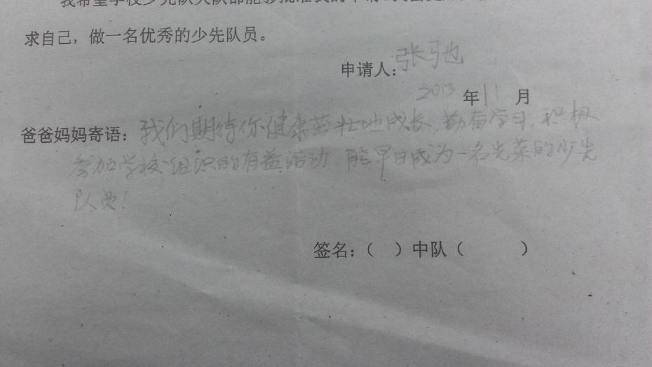 20131122 - 快乐大拇指 - 明德麓谷x1303