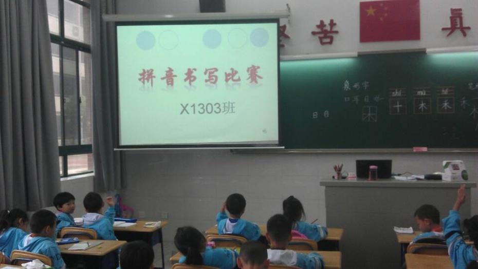 20131030 - 快乐大拇指 - 明德麓谷x1303