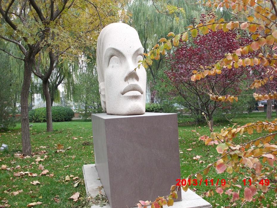 北京国际雕塑公园(6)(原创) - ydq200888 - ydq200888的博客