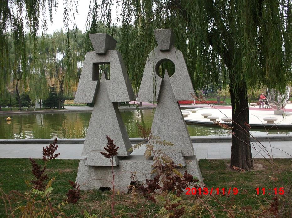 北京国际雕塑公园秋景3(原创) - ydq200888 - ydq200888的博客