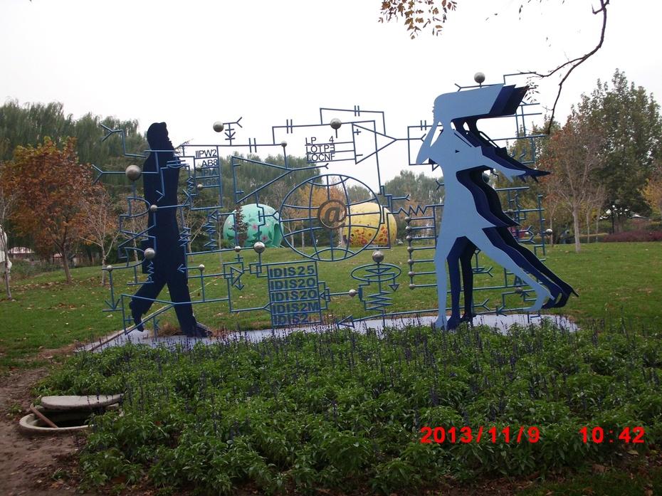 北京国际雕塑公园秋景1(原创) - ydq200888 - ydq200888的博客