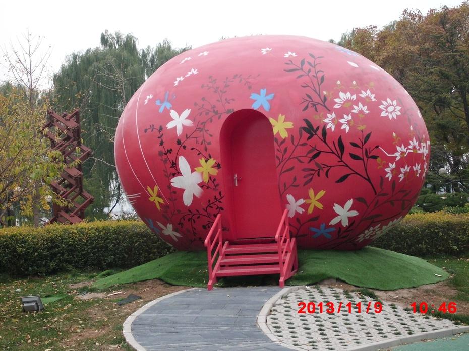 北京国际雕塑公园秋景(2)(原创) - ydq200888 - ydq200888的博客