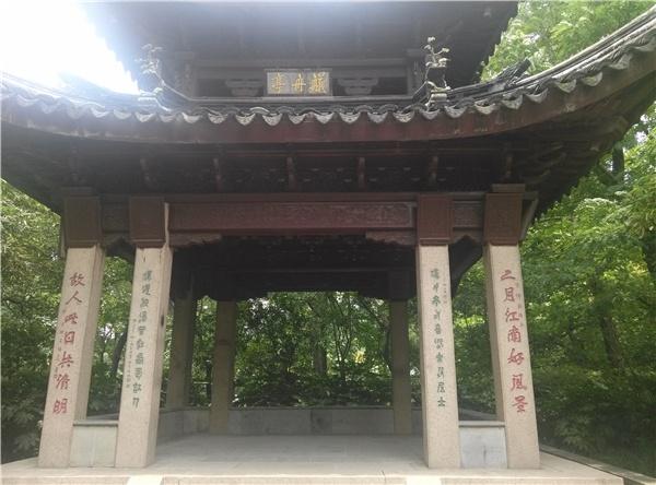 南京仙鹤山公园