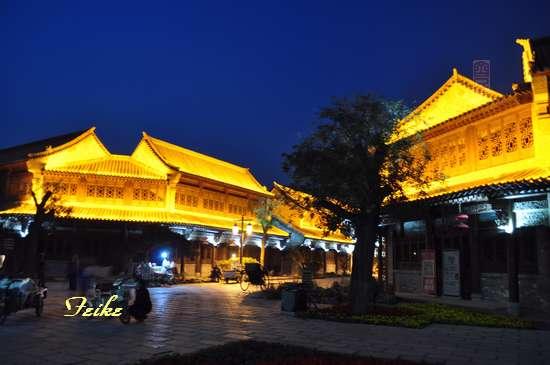 【原创摄影】青州古城夜景2——偶园街 - 古藤新枝 - 古藤的博客