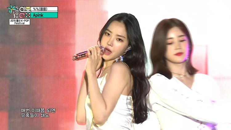 Apink - Eung Eung (190727 MBC 2019 Ulsan K-Pop  Festival) 60f [百度网盘/188M](女团现场)