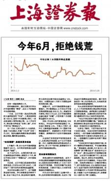 中国A股拉开反转序幕