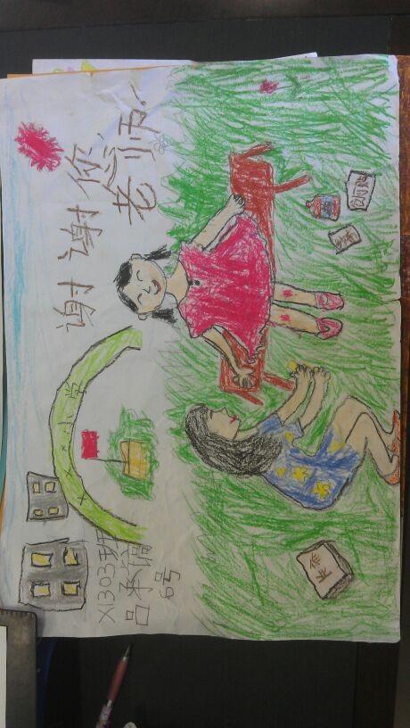 2013年教师节美术优秀作品 - 快乐大拇指 - 明德麓谷x1303
