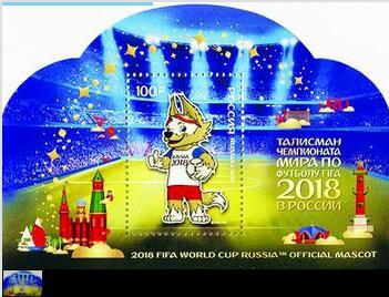 俄罗斯发行2018年世界杯足球赛吉祥物小型张