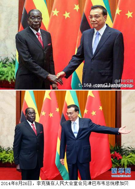 刘植荣:援助津巴布韦能给我们带来什么? - 刘植荣 - 刘植荣的博客