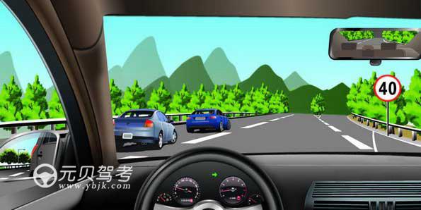 如圖所示,駕駛機動車駛入減速車道后最高時速不能超過多少?A、60公里/小時B、50公里/小時C、40公里/小時D、30公里/小時答案是C