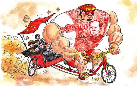 刘植荣:人民币国际化 路还很长 - 刘植荣 - 刘植荣的博客