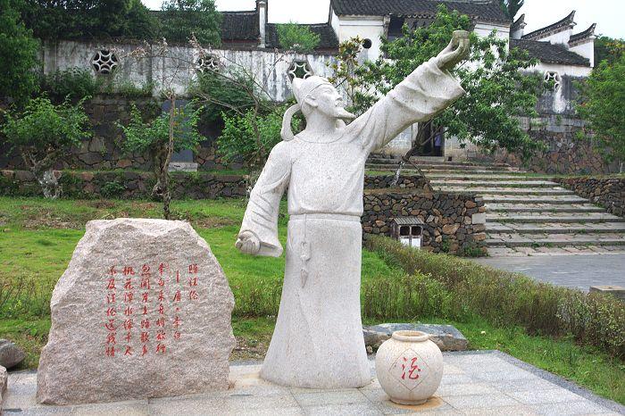 【原创】桃花潭【外一首:致汪伦】 - lurenlaobao2009 - lurenlaobao2009的博客