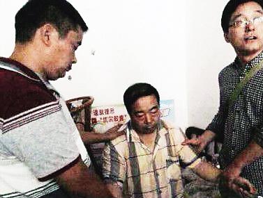 洛阳副市长郭宜品案中相关法律问题 - 刘昌松 - 刘昌松的博客