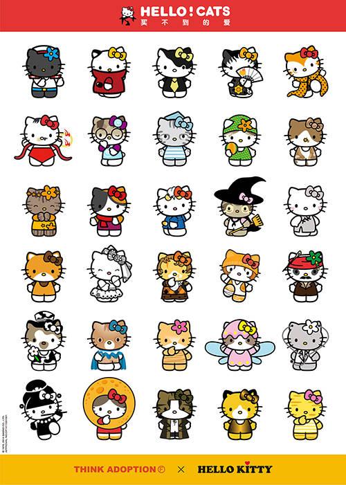 公益|Hello ! Cats买不到的爱-关爱流浪猫咪 - toni雌和尚 - toni 雌和尚的时尚经